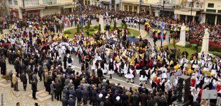 Η Καλαμάτα θα εορτάσει με λαμπρότητα την επέτειο της 23ης Μαρτίου 1821