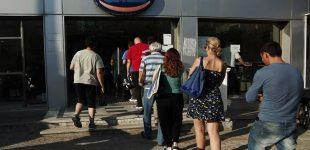 ΟΑΕΔ – Πρόγραμμα προσλήψεων ανέργων
