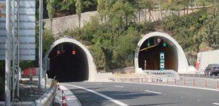 Κυκλοφοριακή ρύθμιση στη σήραγγα Ραψομάτη