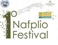 1ο  Φεστιβάλ Ναυπλίου: «Ανάδειξη τοπικής, Πολιτιστικής κληρονομιάς Πελοποννήσου»