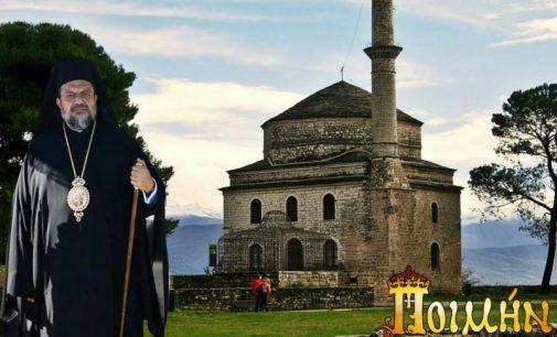 Καμπανάκι για το τζαμί από τον Μητροπολίτη Μεσσηνίας