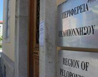 Τατούλης: «Πυλώνας ανάπτυξης η μετατροπή της Πελοποννήσου σε ενεργειακό κόμβο»