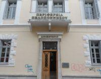 Ένα ακόμα εμβληματικό έργο της Περιφέρειας στο Δήμο Άργους – Μυκηνών